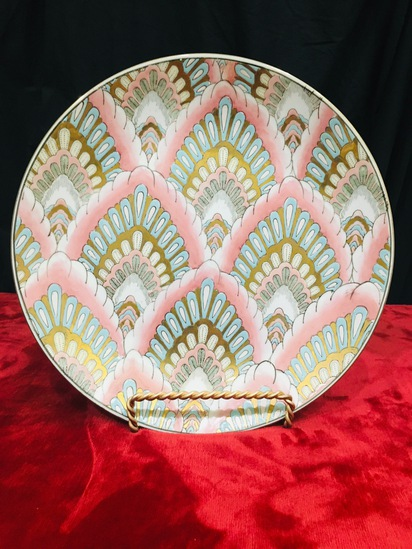 Asian Feather Design Plate