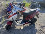 Peace Sports Moped Tow# 102017
