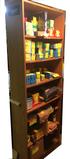 2 Matching Bookcase Shelving Units