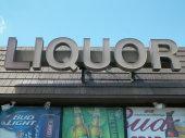 Main Street Liquors Fixture Liquidation