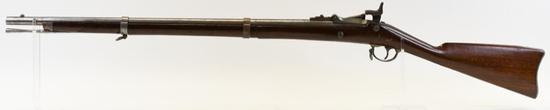 Allin Conversion Model 1865 Springfield Trapdoor