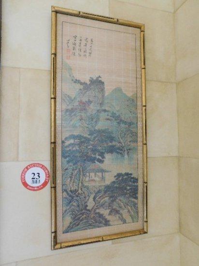 (2) Decorative Oriental Prints