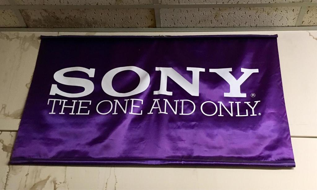 Sony Advertising Banner