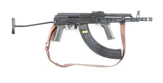 """(N) Compact ITM Arms Co """"Peter Fleis"""" Converted MK-99 (AK-47 Look Alike) Semi-Automatic Short Barrel"""