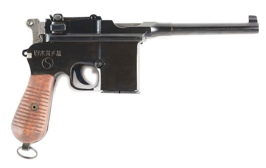 (M) Navy Arms Tu-711 C96 Broomhandle Semi Automatic Pistol With Holster & Stock.