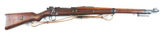 (C) Erfurt 1918 Dated Kar98 A Bolt Action Military Rifle.