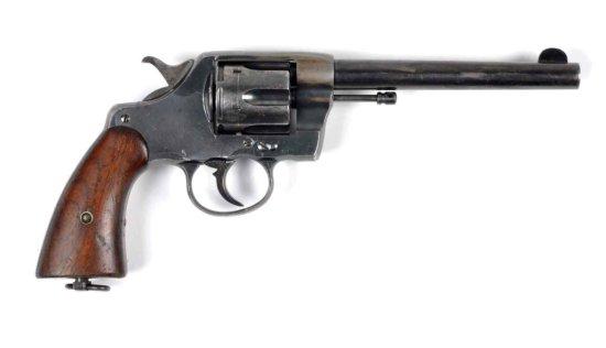 **Colt U.S. Army Model 1903 Revolver.