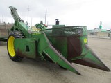 5869-JD 3020 TRACTOR