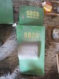 99182- JOHN DEERE 5020 REAR ENGINE SIDE SHEILDS (2)