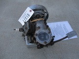 91377-UNKNOWN MAKE KICK START ENGINE
