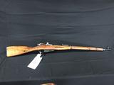 16-MOSIN NAGANT M91/30