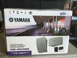 Yamaha Outdoor/Indoor Hanging Speakers