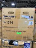 Sharp 1.5 Cu Ft. Over-the-Range Microwave with Sensor Cooking Technology