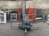 Genie 40ft. 300lbs. Capacity Aerial Work Platform