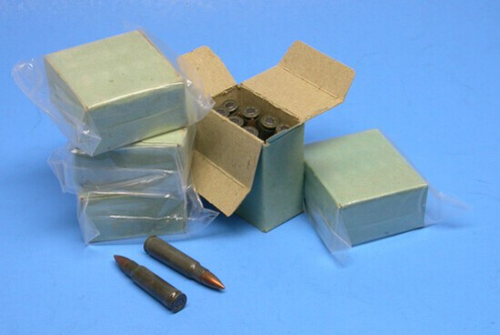RARE Czech Military Issue 762x45 Ammunition for the VZ-52 (JAB)