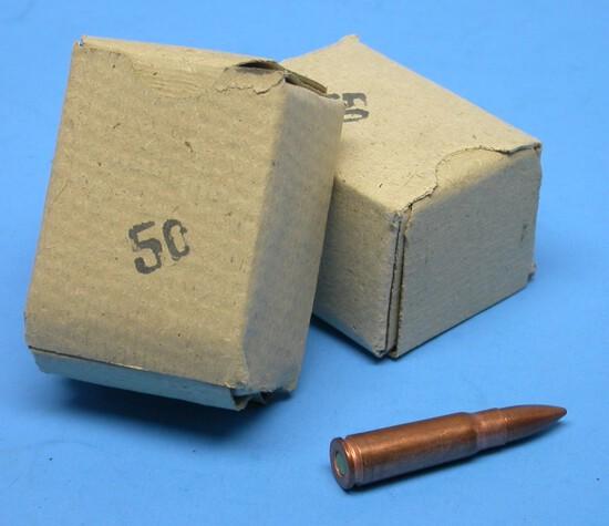 North Korean Manufactured AK-47 762x39 Ammunition (RS)