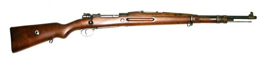 Yugoslavian Model M-1924B Mauser 8x57 Bolt Action Rifle FFL Required 44081 (MGN1)