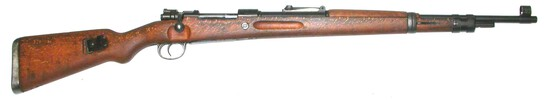 Belgium FN Produced Colombian Military 98 Mauser 7.62mm Bolt Action Rifle FFL Required 2036 (MGN1)