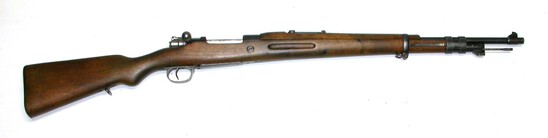 "Spanish Military WWII M1942 8mm ""Lacaruna"" Mauser Bolt-Action Rifle - FFL Required 21-3467 (MGN1)"