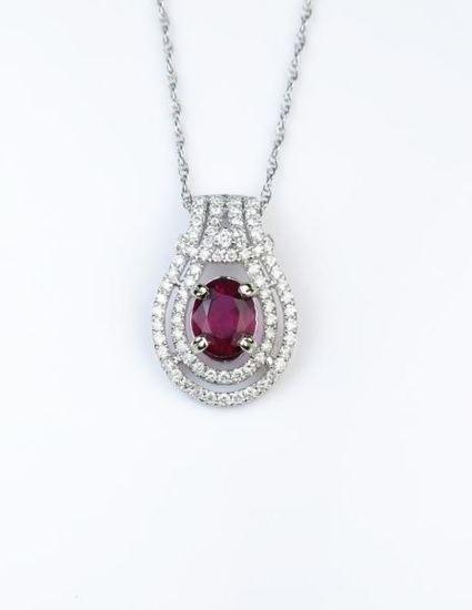 Exceptional Quality Ruby & Diamond Pendant