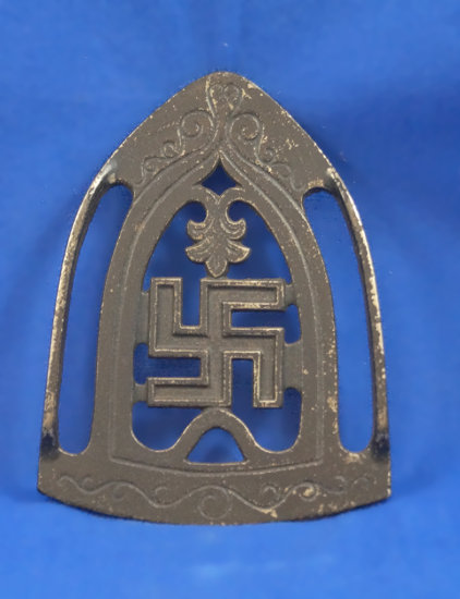 """Swastika"" trivet, Buffin Tool Co, Louisiana, Missouri, early 1900's, 5 1/2"" long"