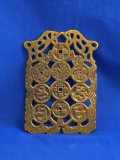 Trivet, ornate, brass, 5 1/2