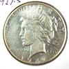 1927-S Peace Silver Dollar AU Details