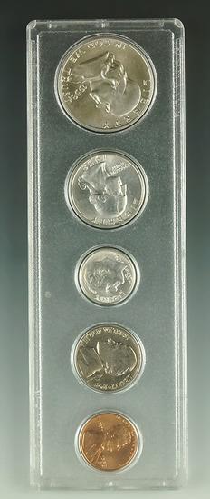 1958 Year Set in Holder Cent – Half Dollar BU