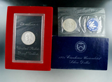 2 1971-S Eisenhower 40% Silver Dollars in Original Mint Holders BU and Proof