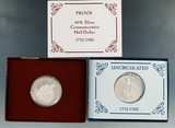 2-1982 George Washington Silver Half Dollars Uncirculated and Proof in Original Boxes w/ COA's