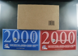 2000 and 2005 Mint Sets in Original Envelopes 2005 is Still Sealed in Original Box