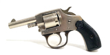 US Revolver Co. DA 7 Shot .22 Cal Revolver