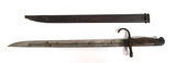 Imperial Japanese Early Pattern Arisaka Type 30 Hooked Quillion Guard Bayonet