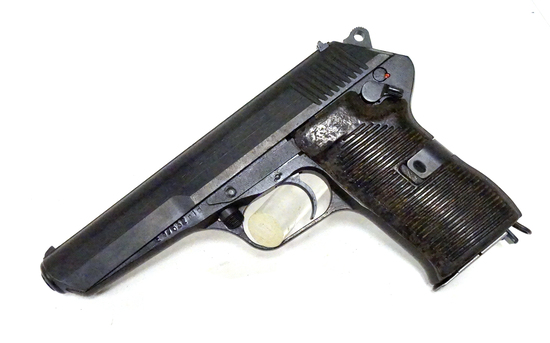 1954 Czech Military CZ-52 7.62 TOK Semi-Automatic Pistol