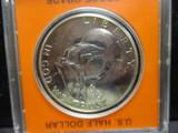 1963 Franklin Half Dollar- Proof Grade