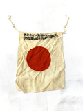 Small Japanese Meatball Flag with Japanese Markings on it