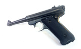 Excellent Ruger Mark II .22 LR Semi-Automatic Pistol