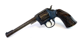Iver Johnson Target Model 55 8-Shot DA .22 LR Revolver