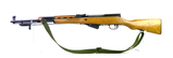Excellent Chinese SKS 7.62x39 Semi-Automatic Rifle w/ Sling & Bayonet