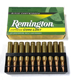 NIB 20rds. of 7mm REM. MAG. - Remington 175gr. Core-Lokt PTD Soft Point Ammunition