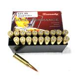 NIB 20rds. 260 REM. - Hornady Superformance 129gr. SST Ammunition