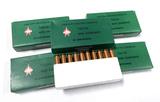 NIB 100rds. of 7.62x51mm (.308 WIN.) Norinco Non-Corrosive Ammunition
