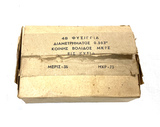 45rds. of .303 British MK7Z HXP-73 Ammunition