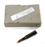 13rds. Czech Silver Tip 7.62x54R Ammunition
