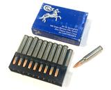 NIB 20rds. of Colt .30-06 SPRG. 168gr. Bimetal FMJ Zinc Plated Steel Case Ammunition