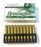 NIB 20rds. of Remington UMC .30-06 SPRG. 150gr. MC Ammunition