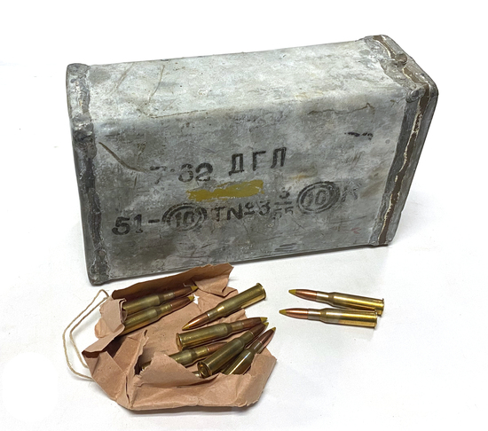 Sealed Metal Tin of 300rds. Bulgarian Type D 7.62x54R Yellow Tip Heavy Ball Long Range Ammunition