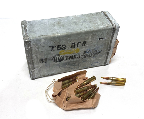 Metal Tin of Approx. 300rds. Bulgarian Type D 7.62x54R Yellow Tip Heavy Ball Long Range Ammunition