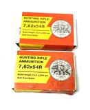 NIB 35rds. of 7.62x54R 204gr. Hunting Rifle Ammunition