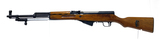 Excellent Type 56 Carbine SKS - Factory 0140 - 7.62x39mm Semi-Automatic Rifle